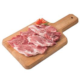 Cabeza de cerdo 250g