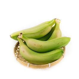 Plátano Canarias cinta 800g ECO